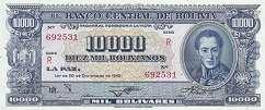 Боливия: 10000 боливиано 1945 г.