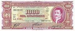 Боливия: 1000 боливиано 1945 г.
