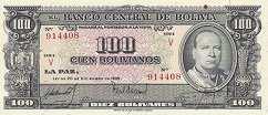 Боливия: 100 боливиано 1945 г.