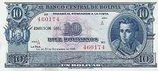 Боливия: 10 боливиано 1945 г.