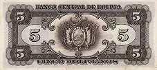Боливия: 5 боливиано 1945 г.