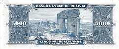 Боливия: 5000 боливиано 1945 г.