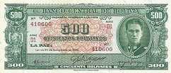 Боливия: 500 боливиано 1945 г.