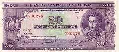 Боливия: 50 боливиано 1945 г.