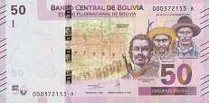 Боливия: 50 боливиано (2018 г.)