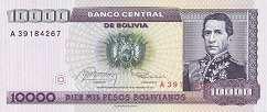 Боливия: 10000 песо 1984 г.