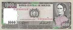 Боливия: 1000 песо 1982 г.