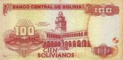 Боливия: 100 боливиано 1986 г.