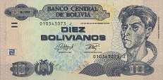 Боливия: 10 боливиано 1986 г.