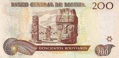 Боливия: 200 боливиано 1986 г.