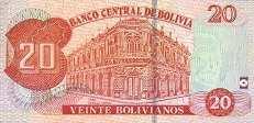 Боливия: 20 боливиано 1986 г.