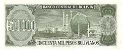 Боливия: 50000 песо 1984 г.