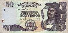 Боливия: 50 боливиано 1986 г.