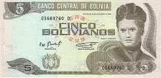 Боливия: 5 боливиано 1986 г.