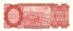 Боливия: 100 песо 1962 г.