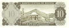 Боливия: 10 песо 1962 г.