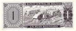 Боливия: 1 песо 1962 г.