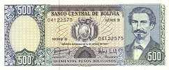 Боливия: 500 песо 1981 г.