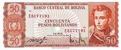 Боливия: 50 песо 1962 г.