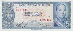 Боливия: 5 песо 1962 г.