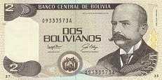 Боливия: 2 боливиано 1986 г.