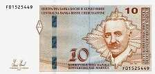 Босния и Герцеговина (Серб.): 10 марок 2012 г.