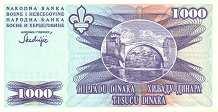 Босния и Герцеговина: 1000 динаров (1995 г.)