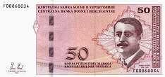 Босния и Герцеговина (Серб.): 50 марок 2012 г.