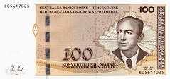 Босния и Герцеговина (Хорв.): 100 марок 2012 г.