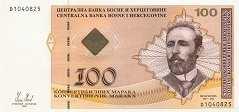Босния и Герцеговина (Серб.): 100 марок 2008 г.