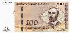 Босния и Герцеговина (Серб.): 100 марок 2012 г.