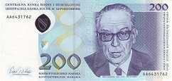 Босния и Герцеговина: 200 марок (2002 г.)