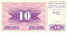Босния и Герцеговина: 10 динаров 1992 г.