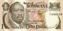 Ботсвана: 1 пула (1976 г.)