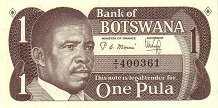 Ботсвана: 1 пула (1983 г.)