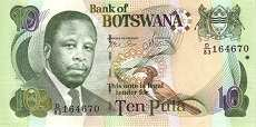 Ботсвана: 10 пул 2002 г.