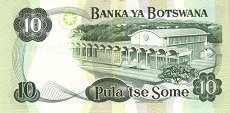 Ботсвана: 10 пул (1982-97 г.)