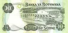 Ботсвана: 10 пул (1999 г.)