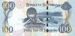Ботсвана: 100 пул 2004-05 г.
