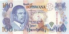 Ботсвана: 100 пул (1993 г.)