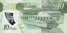 Ботсвана: 10 пул 2018 г.