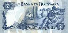 Ботсвана: 2 пулы (1976 г.)