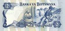 Ботсвана: 2 пулы (1982 г.)
