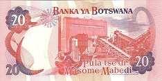 Ботсвана: 20 пул 2002-08 г.