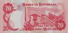 Ботсвана: 20 пул (1979 г.)