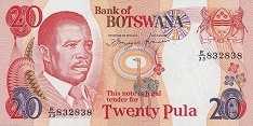 Ботсвана: 20 пул (1982-97 г.)