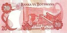 Ботсвана: 20 пул (1999 г.)