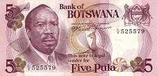 Ботсвана: 5 пул (1976 г.)