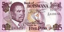 Ботсвана: 5 пул (1982-92 г.)