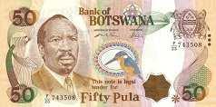 Ботсвана: 50 пул (2000 г.)
